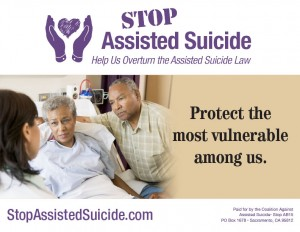 StopSuicideSign2